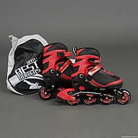 """Ролики 9001 """"S"""" Best Rollers цвет-КРАСНЫЙ /размер 31-34/ (6) колёса PU, без света, в сумке, d=6.4 см"""