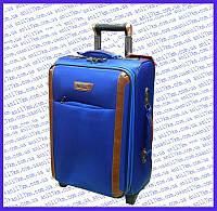 Малый дорожный чемодан на силиконовых колёсах