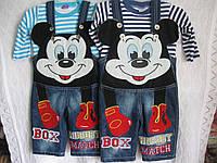 "Для мальчика костюм ""Миики""р 1-2 года"