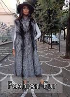 Восхитительный длинный жилет из меха финской чернобурки, блина 120см