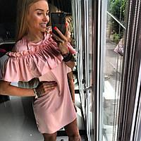 Хит сезона! Розовое платье ТМ Doratti. Шелк