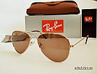 Очки Ray Ban brown (replica), фото 4
