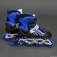 """Ролики 2002 """"М"""" Best Rollers /размер 35-38/ цвет-СИНИЙ (6) колёса PVC, переднее колесо со светом, в сумке, d=7см"""