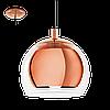 Подвесной светильник (люстра) Eglo 94589 Rocamar