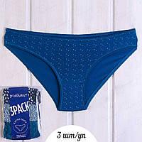 Набор женских трусиков мини-бикини с узором Dominant Турция 35000-1 (3 ед. в упаковке)