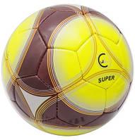 Футбольный мяч Super Color