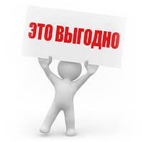 Сотрудничество, Опт, Дропшиппинг, Совместные покупки