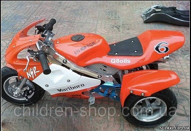 Детский трицикл на аккумуляторе 25км/ч 350W металлическая рама HL-69E - Интернет магазин детских товаров children-shop в Днепре