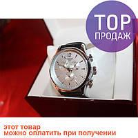 Новинка! Наручные часы TISSOT Classik .