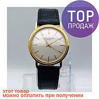Стильные часы Patek Philippe
