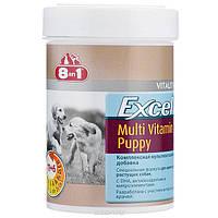 Витамины для собак 8in1 Excel Multi Vit-Puppy 100 таблеток, мультивитаминный комплекс для щенков