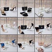 Модные наборы: смочка, обувь