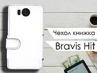 Чехол книжка для Bravis Hit