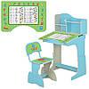 Детская Парта Растишка HB 2071M06-03