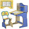 Детская Парта Растишка HB 2071M04-03