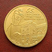 Польша 2 злотых 2009 г. - 65-я годовщина Варшавского восстания