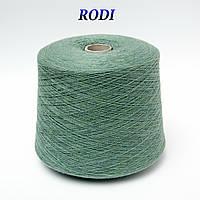 RODI  (70% лана, 15% ангора, 15% шелк,  1500м/100г)