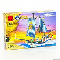 """BRICK 305 (24/2) """"Пиратский Корабль"""" 310 деталей, в коробке"""