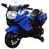Детский электрический мотоцикл M 3208EL-4 синий, кожаное сиденье мягкие колеса