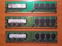 DDR2 1GB 533MHz PC2-4200 під Intel/AMD