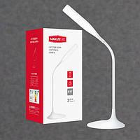 Настольная лампа LED с аккумулятором белая 6W 4100K MAXUS
