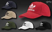 Кепка бейсболка модная мужская/женская Adidas 6 цветов Адидас