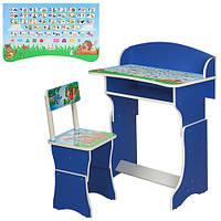 Парта со стульчиком 301-15-5 Алфавит рус (синий)