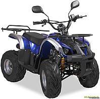 Детский бензиновый квадроцикл LingJin X-ULTIMA ATV 125 куб/см. 40 км/ч