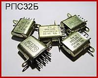 Реле поляризованное РПС32Б