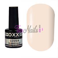OXXI Cover Rubber Base №03- камуфлирующая база для гель-лака (розовая), 8 мл
