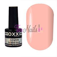 OXXI Cover Rubber Base №04 - камуфлирующая база для гель-лака (кораллово-розовая), 8 мл
