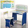 Детская парта МV-902-17 Алфавит (синий)