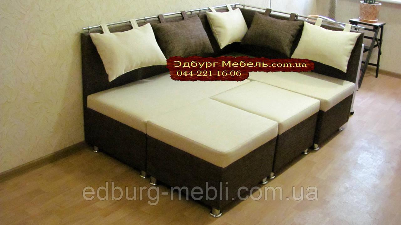 Кухонный уголок + большие пуфы «Комфорт» - Эдбург-мебель производcтво мягкой мебели  в Киеве