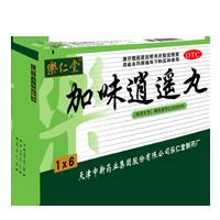Сянь Ша (пилюли для желудка) Вековой Восток ( 6 пак. ), фото 1