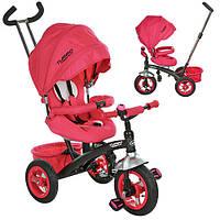 Детский трехколесный велосипед M 3195-1A/ПОВОРОТНОЕ СИДЕНЬЕ