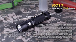 Фонарь Fenix RC11 Cree XM-L2 U2 LED, фото 2