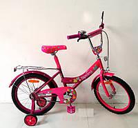 Велосипед 2-х колес 20 дюймов 172040 со звонком,зеркалом,руч.тормоз,без доп.колес