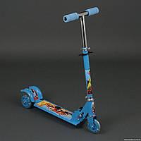 """Самокат 3206 / 779-52 голубой """"Хот Вилс"""" (8) 3 колеса PVC , свет, d-9.5см., металлический, в кор-ке"""