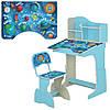 Детская Парта Растишка HB 2071M06-02