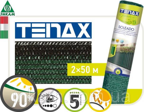Сетка затеняющая  SOLEADO TENAX 2 м х 50 м