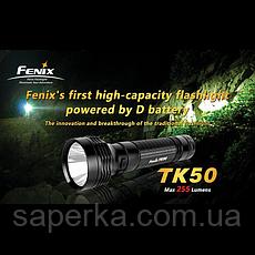 Фонарь Fenix TK50 Cree XP-G (R5), фото 3