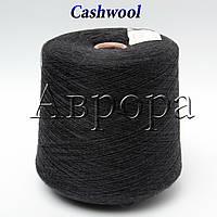 Cashwool   (100% меринос; длина 1500/100г;)