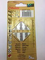 Пилочки на электролобзик по дереву Rebir (ребир), T118A