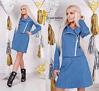 Модный, женский, джинсовый костюм юбка + жакет на змейке. 42-60р
