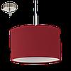 Подвесной светильник (люстра) Eglo 94901 Pasteri