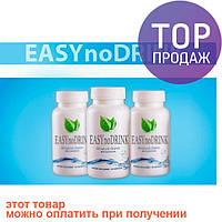 EASYnoDRINK - средство для избавления от алкогольной зависимости