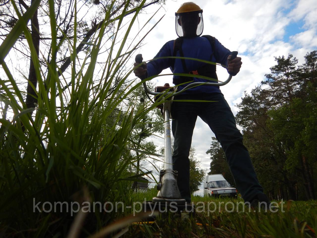 Покос трава (044) 531 88 75 скосить траву