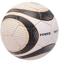 Футбольный мяч Power Three