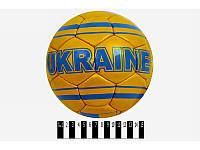 """Мяч футбол.""""UKRAINE-18"""" (4слоя(2пол.,+2хлоп) ламин.кожзам,) 420гр. /60/"""