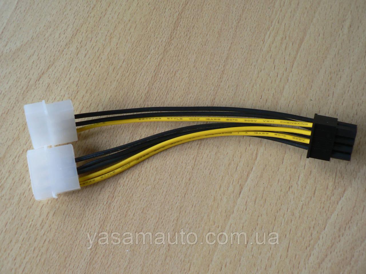 Кабель Переходник питания видеокарт 2 Molex to 8 pin PCI-Express 18AWG